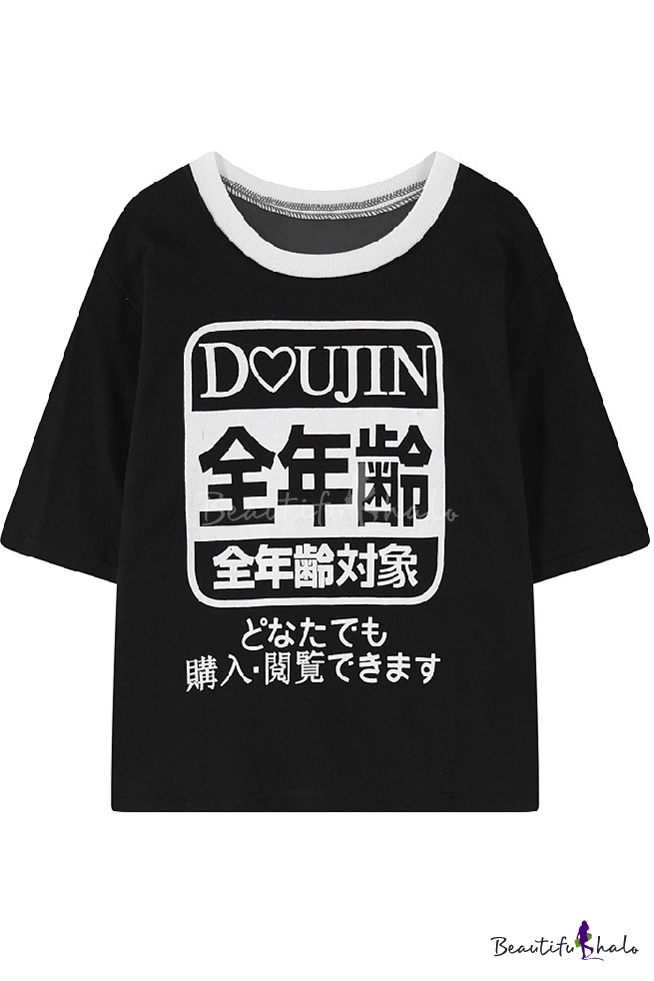 Buy Japanese Character Print Short Sleeve Tunic Tee