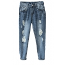 Fashionable Distressed Harem Jeans with Pockets and Zipper