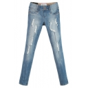 New Look Ripped Light Wash Leopard Lining Jeans