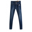 Scratch Button and Zip Closure Skinny Jeans