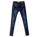 Ripped Dark Wash Stitch Detail Skinny Jeans
