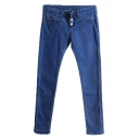New Look Patch Pocket Front Three-Button Fly Skinny Jeans