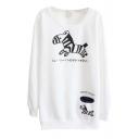 Lovely Zebra Pattern Round Neck Long Sleeve Sweatshirt