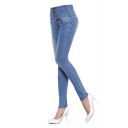 High Waist Skinny Jeans with Four Buttons