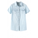 Light Wash Short Sleeve Pocket Front Ripped Denim Shirt