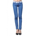 Distressed Skinny Jeans with Crochet-trim Waist