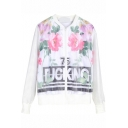 Flower&Letter&Number Print Zipper Fly Coat with Organza Cover