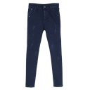 Plain Pockets Laid Back Zipper Pencil Jeans