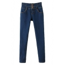 Plain High Waist Dark Wash Fitted Pencil Stretch Jeans