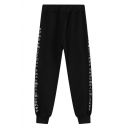 Japanese Word Embroidered Track Pants