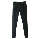 Plain Dark Wash Mid Rise Fitted Pencil Jeans