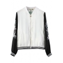 Color Block Embroidered Stand Up Collar Zipped Fitted Jacket