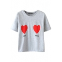 Gray Heart Letter Print Round Neck Short Sleeve T-Shirt with Shorts