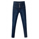 High Waist Dark Wash Scratch Pencil Jeans in Four Buttons Details