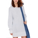 Boyfriend Style Gray Drop Sleeve Hooded Bodycon Knitted Dress