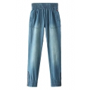 Denim Elastic Waist Zippered Cuff Straight Pants