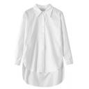 White Lapel Step Hem Shirt