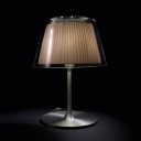 Glass Outer ShadeDesigner Table Lamp 26.7