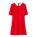 Plain Lapel Gathered Waist Short Sleeve Dress