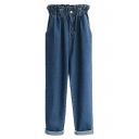 Casual Loose  Harem Jeans with Elastic Waist