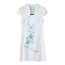 Bird Embroidered V-Neck Cap Sleeve Skinny Cheongsam Dress