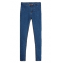 Dark Blue High Rise Elastic Skinny Pencil Jeans