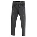 Gray Raw Edge Distressed High Waist Zipper Fly Denim Jeans