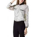 White Long Star Print Stand Collar Black Trim Shirt