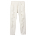 White High Waist Ripped Distressed Loose Harem Jeans