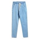 Elastic Drawstring Waist Loose Harem Jeans