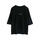 Black 1/2 Sleeve Smile Print Loose T-Shirt