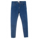Dark Blue Frayed Hem Zipper Fly Fitted Pencil Jeans