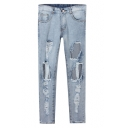 Vintage High Waist Light Wash Ripped Harem Jeans