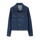 Dark Blue Fitted Point Collar Single-Breasted Denim Jacket