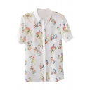 White Plants Print Short Sleeve Lapel Blouse