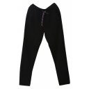 Colorful Drawstring Elastic Waist Fitted Sports Pants