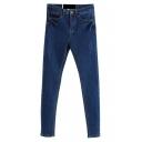 Denim Distressed Dark Wash Pencil Jeans with Zipper Fly