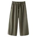 Green Drawstring Elastic Waist Wide Leg Pants