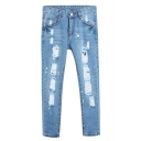 Light Wash Distressed High Rise Harem Jeans