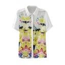 Floral Print Short Sleeve Lapel Shirt