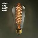 Exclusive 60W ST64 220V  E27  Edison Bulb