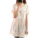 Cream Short Sleeve Lace Hem Button Embellish Swing Dress