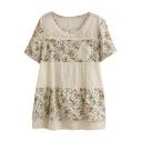 Yellow Flora Insert Cutout Detail Short Sleeve White Dress