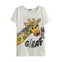 White Background Yellow Giraffe Embroidered T-Shirt