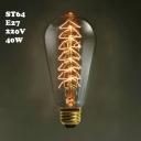 Exclusive ST64 220V  E27 40W  Edison Bulb