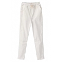 White Drawstring Waist Slim Crop Harem Pants