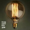 125*175mm Retro G125 220V  E27 40W Edison Bulb