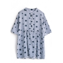 Dark Blue Striped Star Print Short Sleeve Shirt
