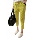 Yellow Drawstring Waist Slim Crop Harem Pants