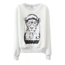 Wearing Glasses Lion Print Sweatshirt